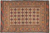 Kilim Golbarjasta carpet ACOL2935