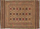 Kilim Golbarjasta szőnyeg ACOL3010