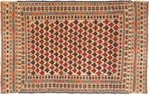 Kilim Golbarjasta carpet ACOL3091