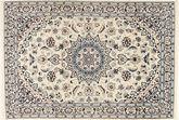 Nain 9La Sherkat Farsh carpet RXZI203