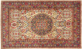 Kerman carpet RXZK87