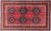 Afshar carpet RXZK16