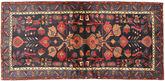 Hamadan carpet RXZK62