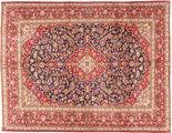 Keshan carpet AXVZX3611