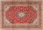 Keshan carpet AXVZX3562