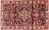 Nahavand carpet AXVZL4232