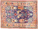Sarouk carpet AXVZL4630