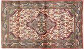 Lillian tapijt AXVZL4190