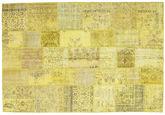 Patchwork carpet XCGZS1246
