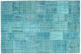 Patchwork carpet XCGZS222