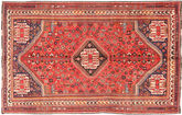 Shiraz carpet AXVZX4041