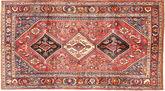 Shiraz carpet AXVZX4040