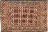 Kilim Golbarjasta carpet ACOL2915