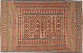 Kilim Golbarjasta carpet ACOL2772