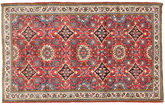 Sarouk carpet AXVZL890