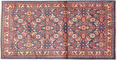 Sarouk carpet AXVZL4642
