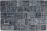 Patchwork carpet XCGZR533