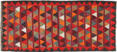 Kilim Fars carpet AXVZL988