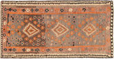 Kilim Fars carpet AXVZL1002