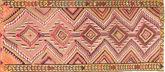 Kilim Fars carpet AXVZL1013