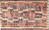 Kilim Fars carpet AXVZL1027