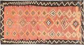 Tappeto Kilim Fars AXVZL1035