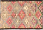 Kilim Fars carpet AXVZL1036