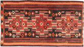 Kilim Fars carpet AXVZL1045