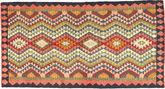Kilim Fars carpet AXVZL1057
