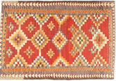 Kilim Fars carpet AXVZL1072