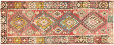 Kilim Fars szőnyeg AXVZL1076