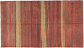 Kilim Fars carpet AXVZL1101