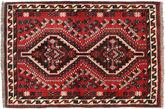 Shiraz carpet RXZJ509