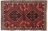 Shiraz carpet RXZJ512