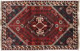 Shiraz carpet RXZJ514