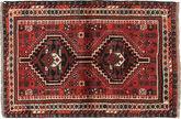 Shiraz carpet RXZJ517