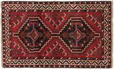 Shiraz carpet RXZJ521