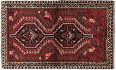 Shiraz szőnyeg RXZJ536