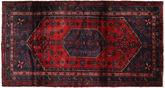 ハマダン 絨毯 RXZJ360