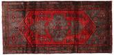 ハマダン 絨毯 RXZJ346