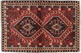 Shiraz carpet RXZJ556