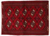 Turkaman teppe RXZJ605