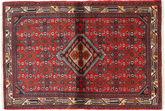 Hamadan carpet RXZJ134