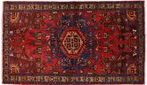 Hamadan carpet RXZJ268
