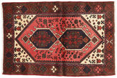 Hamadan tapijt RXZJ208