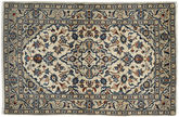 Keshan carpet RXZJ477