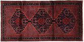Hamadan carpet RXZJ378