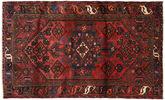 Hamadán szőnyeg RXZJ397