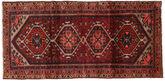 Hamadan tapijt RXZJ398