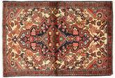 Hamadan carpet RXZJ115